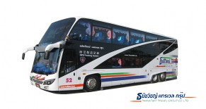 Platinum Double Decker TW052